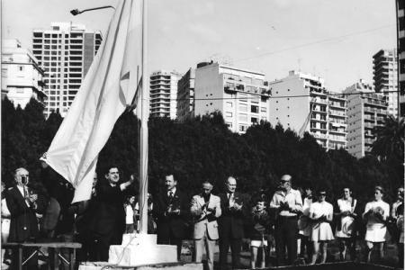 Año 1971 Presidente Migrone
