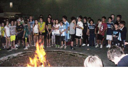 Campamento 2012